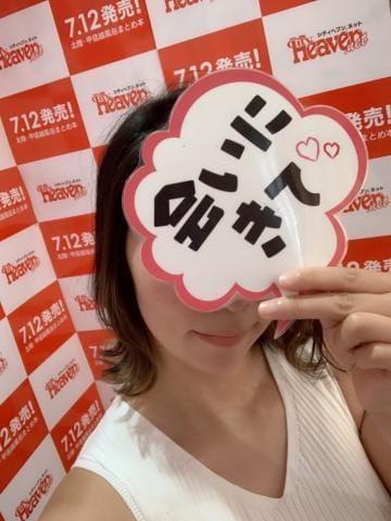 「[ヘブンスタジオ特設ブースで撮ってみました?]:フォトギャラリー」07/12(07/12) 13:01 | らんか奥様の写メ・風俗動画