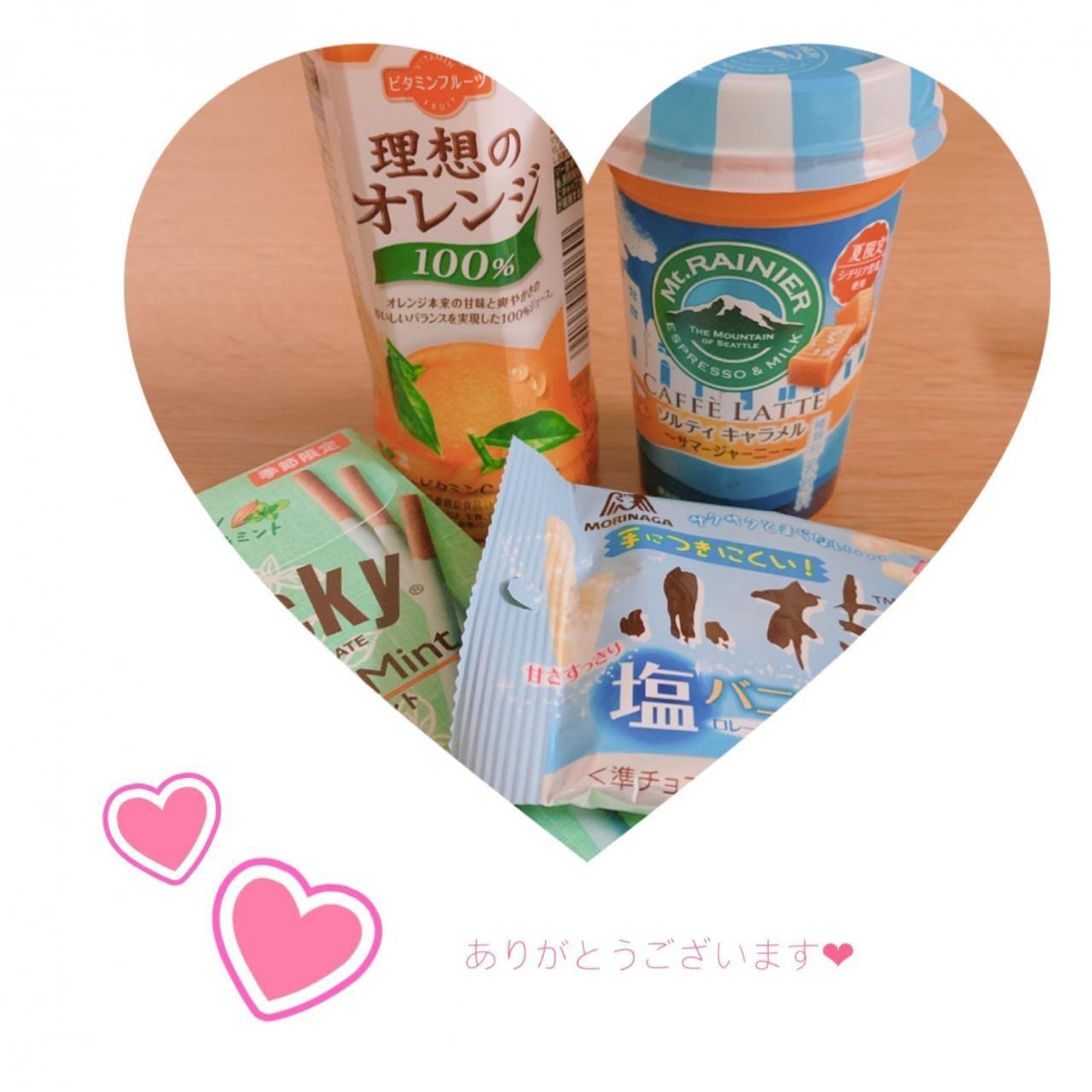 「幸せです^^」07/13(07/13) 00:10 | ☆すみれ(19)☆の写メ・風俗動画