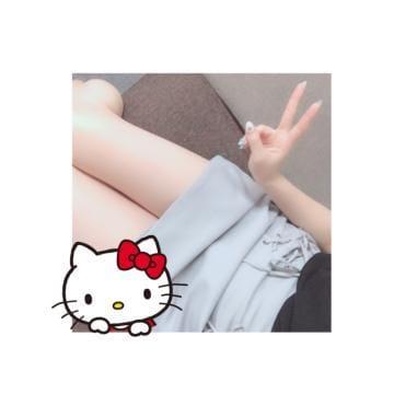 「出勤〜?」07/14(07/14) 17:40 | なぎさの写メ・風俗動画