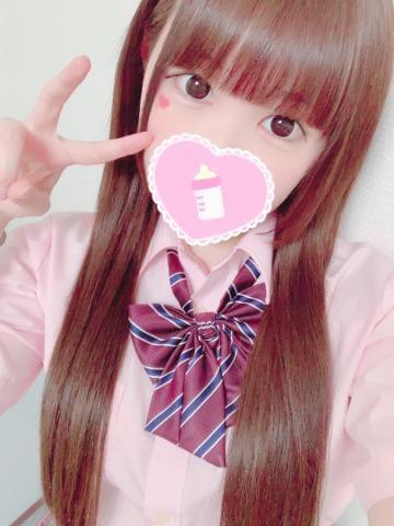 「えっち」07/15(07/15) 00:03   ほのかの写メ・風俗動画