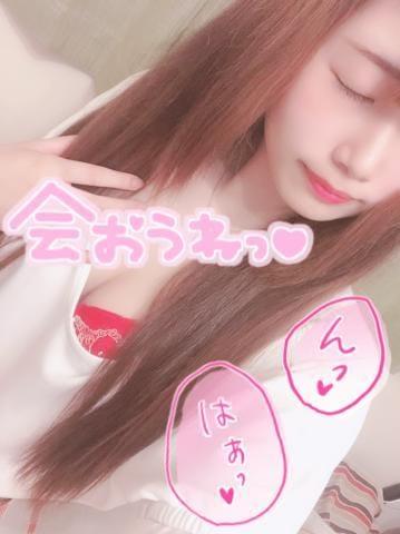 「??退勤」07/15(07/15) 04:03   るんの写メ・風俗動画