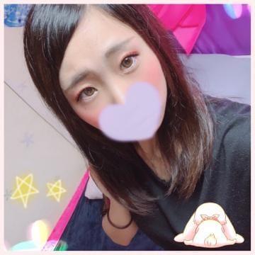 「受付中です!遊ぼっ」07/15(07/15) 12:43 | あさかの写メ・風俗動画