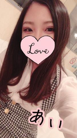 「ごはん!」07/15(07/15) 19:31 | あい【美乳】の写メ・風俗動画