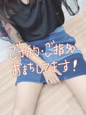 「あと20分で…」07/15(07/15) 19:37 | あさかの写メ・風俗動画