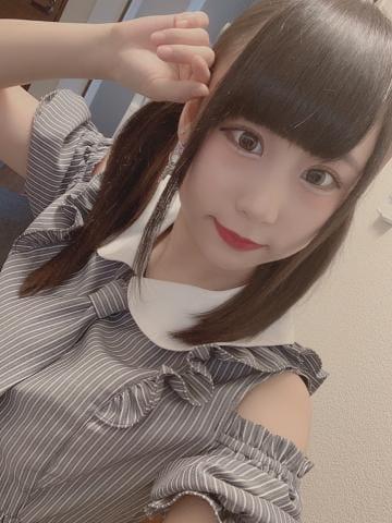 「退勤しました☆」07/15(07/15) 23:10 | ゆらねの写メ・風俗動画