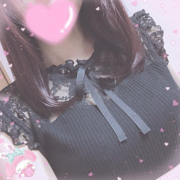 「とぅるんとぅるん」07/15(07/15) 23:15   れいなの写メ・風俗動画