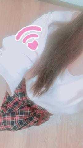 「ありがとう」07/15(07/15) 23:52 | みこ ☆百花繚乱☆の写メ・風俗動画