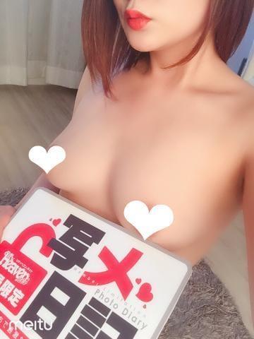 「満員御礼?」07/16(07/16) 03:35   ーウターの写メ・風俗動画