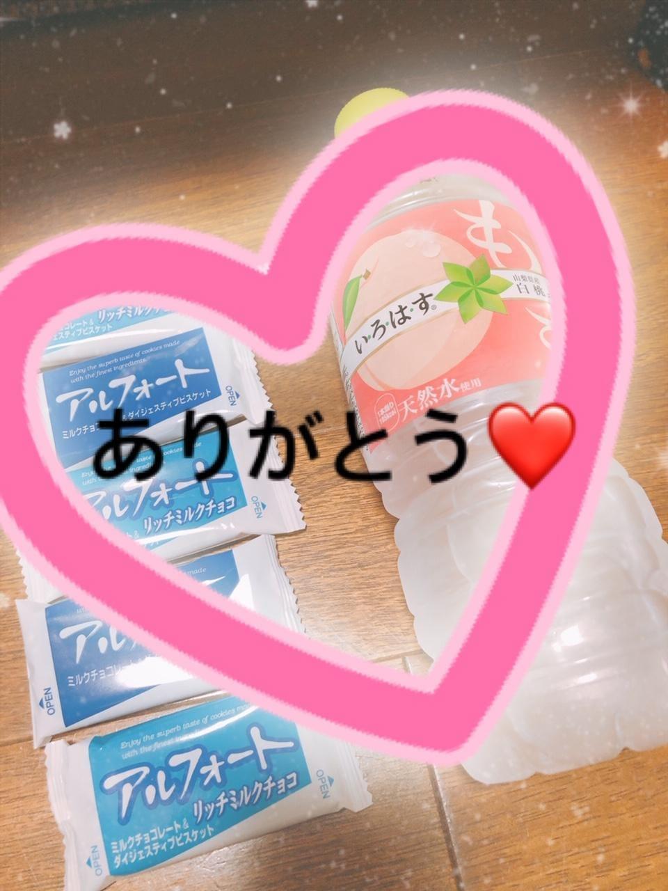 「ありがとう??」07/16(07/16) 04:15   びび【アニメ声】の写メ・風俗動画