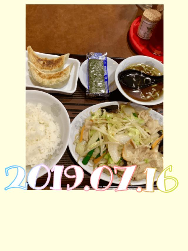 「16★」07/16(07/16) 05:17 | ななの写メ・風俗動画