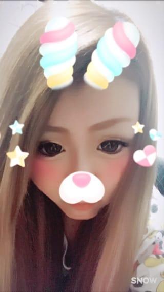 「土曜日♡」05/27(05/27) 22:20 | なぎさの写メ・風俗動画