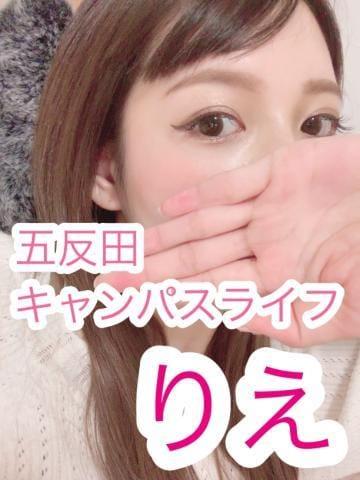 「お礼日記??」07/16(07/16) 22:08   りえの写メ・風俗動画