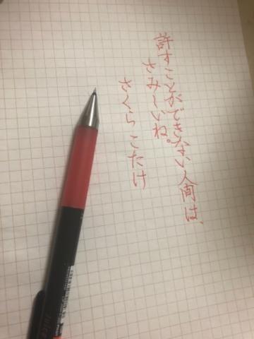 「こんばんわ★」07/16(07/16) 22:12 | 体験☆葉山 清楚系超美女!の写メ・風俗動画