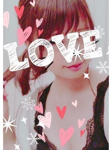 「Uさんお誘いありがとう☆」07/17(07/17) 00:15   えりかの写メ・風俗動画