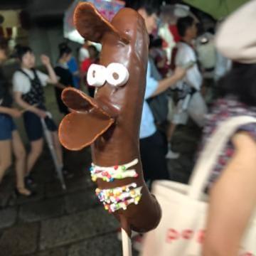 「こんばんは(*´?`*)」07/17(07/17) 01:01 | 小瀧 りおなの写メ・風俗動画