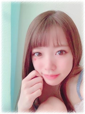「?きょうも!」07/17(07/17) 13:50   りか☆超清楚系Eカップの写メ・風俗動画