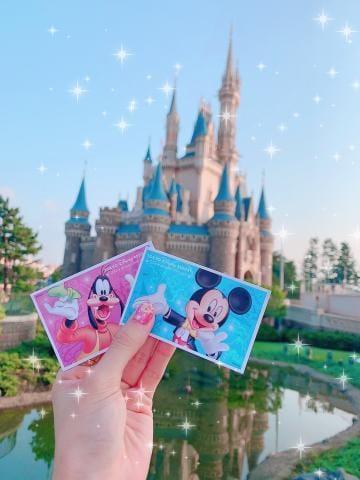 「Disneydate?」07/17(07/17) 19:29 | りなの写メ・風俗動画