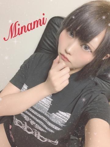「こんばんわぁ?」07/17(07/17) 19:59   みなみ 癒し系美女!!の写メ・風俗動画