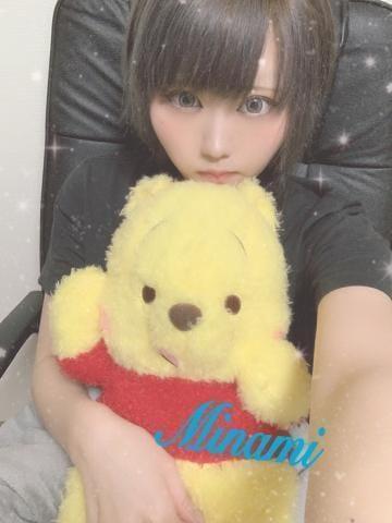 「(●´ω`●)」07/17(07/17) 21:11   みなみ 癒し系美女!!の写メ・風俗動画
