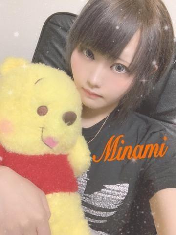 「モミモミ?」07/17(07/17) 22:05   みなみ 癒し系美女!!の写メ・風俗動画