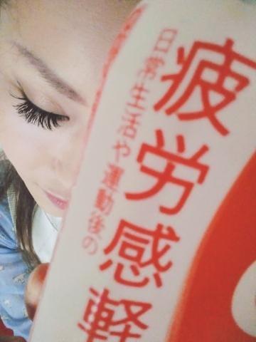 「キリン」07/18(07/18) 00:10 | 叶 京香*VIPの写メ・風俗動画