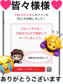千尋-ちひろ|ほんとうの人妻横浜本店
