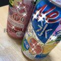 天使 セシル club BLENDA(ブレンダ)谷九店