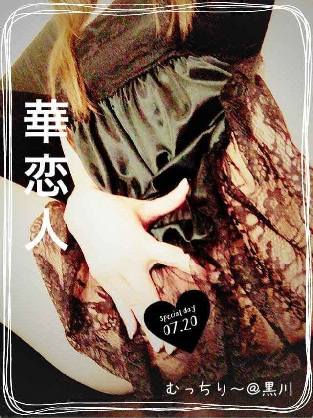 「足立の花火、行こっかな〜 ?」07/20(07/20) 10:00   黒川の写メ・風俗動画