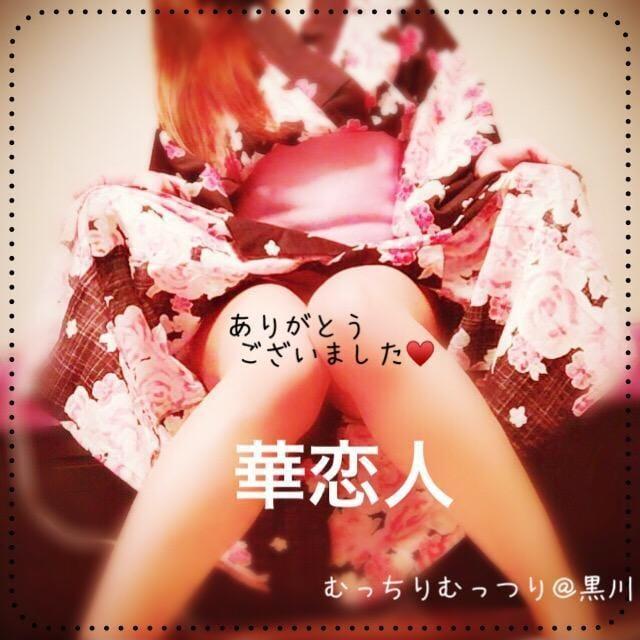 「おこんばんは」07/20(07/20) 19:29   黒川の写メ・風俗動画