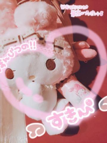 「ありがとう(*¯︶¯♥」07/21(07/21) 12:57 | てんしの写メ・風俗動画