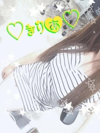 「♡有難う♡」07/21(07/21) 14:39 | 北川 まりあの写メ・風俗動画