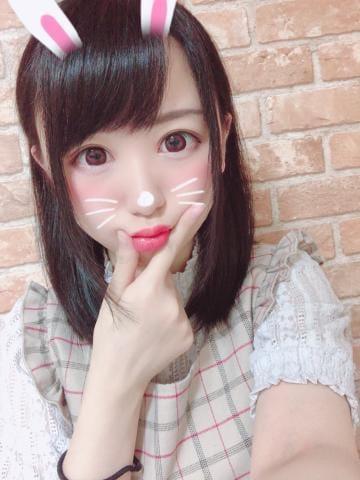 「しゅっきん?」07/21(07/21) 16:00 | とわ の写メ・風俗動画