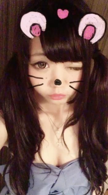 「アマンのお兄さん」07/21(07/21) 20:48   さつきの写メ・風俗動画