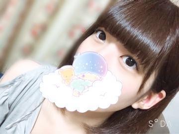 「NAOです☆」07/22(07/22) 07:21 | なおの写メ・風俗動画