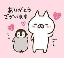 「お礼/xoのお兄さん!♡」07/22(07/22) 14:38   ユリ【未経験・巨乳】の写メ・風俗動画