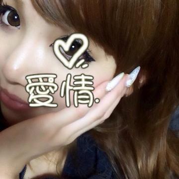 「ありがとうっ!」07/23(07/23) 17:12 | あいの写メ・風俗動画