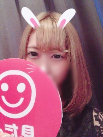 「撮影なう」07/23(07/23) 17:19   新人☆みこちゃん♪の写メ・風俗動画