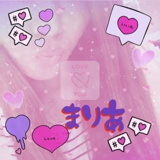 「H様へ♡」07/23(07/23) 20:45 | 北川 まりあの写メ・風俗動画