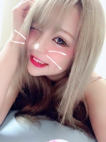 「ありがとうございましたー♡」07/23(07/23) 23:15   まりあの写メ・風俗動画