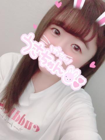 「おやすみ?」07/24(07/24) 05:01   なるの写メ・風俗動画