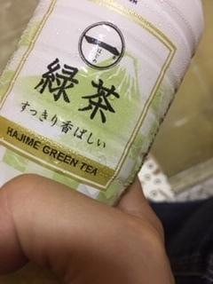 「このお茶にかかってる」08/02(08/02) 17:35   みくの写メ・風俗動画