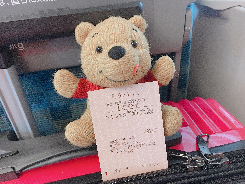 「★ありがとうございました★」08/03(08/03) 01:51 | ゆあの写メ・風俗動画