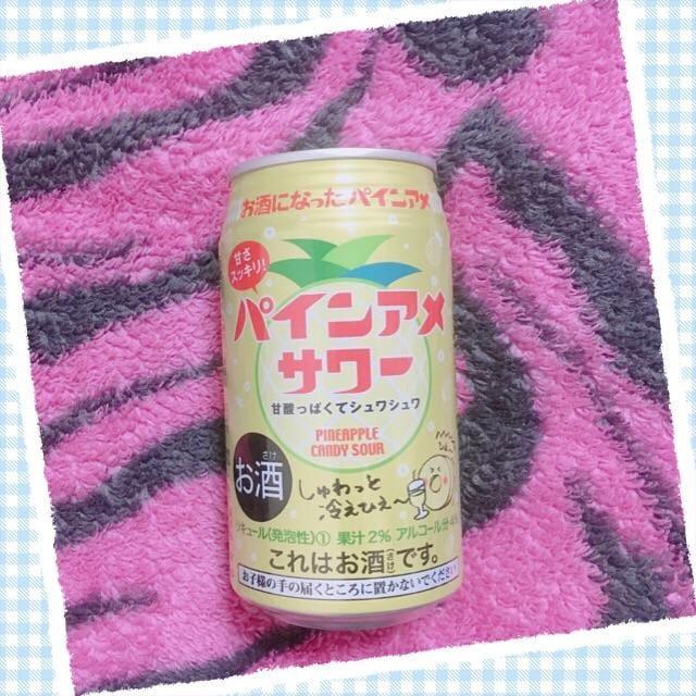 「★ひきこもり★」08/03(08/03) 22:22 | ゆあの写メ・風俗動画