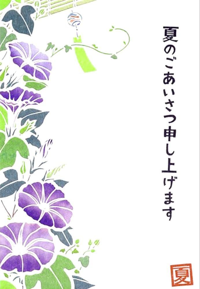 「こんにちは!」08/07(08/07) 11:28 | うのの写メ・風俗動画
