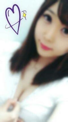「出勤中ヾ(´∀`*)ノ」06/04(06/04) 21:15 | あやかの写メ・風俗動画