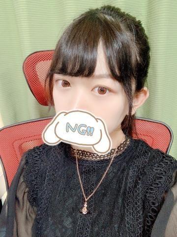 「御礼!」08/09(08/09) 02:13 | まりの写メ・風俗動画