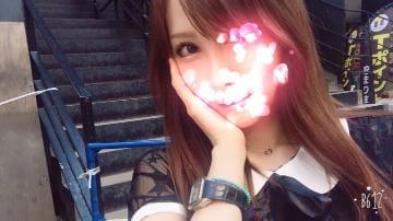 「出勤しました♡」06/05(06/05) 16:00 | 堀内優香の写メ・風俗動画