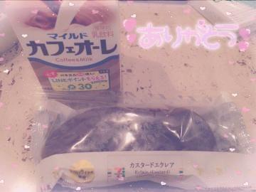 「?出勤です?」08/09(08/09) 21:29   姫乃ゆらの写メ・風俗動画