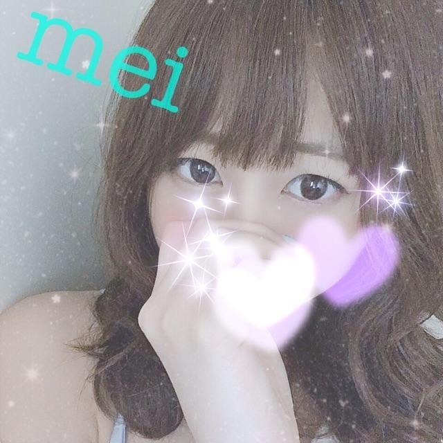 「ありがとう??」08/11(08/11) 11:31 | めいの写メ・風俗動画