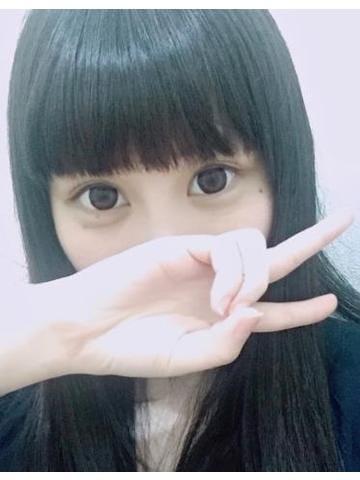 「(* ॑꒳ ॑* )⋆*」06/06(06/06) 14:00   ゆのの写メ・風俗動画
